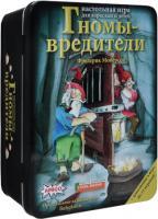 Настольная игра Стиль Жизни Гномы-вредители Делюкс -