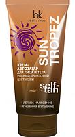 Крем-автозагар BelKosmex Sun Tropez ровный бронзовый цвет кожи (150мл) -
