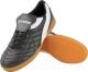 Бутсы футбольные Atemi Indoor 6046 EVA (черный/белый, р-р 30) -