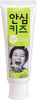 Зубная паста Perioe Safe Kids Green Grape (80мл) -