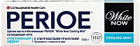 Зубная паста Perioe Отбеливающая с ультрабелыми гранулами White Now охлаждающая мята (100мл) -