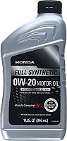 Моторное масло Honda Full Synth 0W20 / 087989063 (1л) -