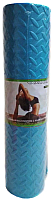 Коврик для йоги и фитнеса No Brand 60190 (синий) -