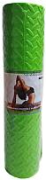 Коврик для йоги и фитнеса No Brand 60190 (зеленый) -