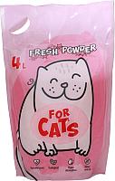 Наполнитель для туалета For Cats Силикагелевый Звездная пыль / TUZ024 (4л) -
