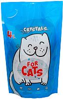 Наполнитель для туалета For Cats Силикагелевый / TUZ021 (4л) -