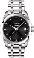 Часы наручные женские Tissot T035.210.11.051.01 -