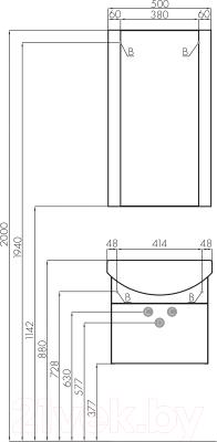 Тумба под умывальник Акватон Ария 50 (1A140301AA430)