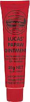Бальзам для губ Lucas Papaw Ointment (25г) -