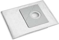 Комплект пылесборников для пылесоса Karcher 6.907-479.0 (5шт) -