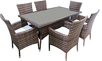 Комплект садовой мебели Sundays HC-704 -