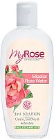 Мицеллярная вода My Rose Мicellar Rose Water (220мл) -