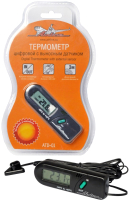 Термометр Airline ATD-01 -