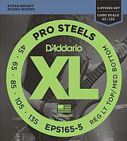 Струны для бас-гитары D'Addario EPS-165-5 -