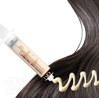 Маска для волос Esthetic House CP-1 Premium Protein Treatment протеиновая (25мл)