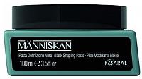 Паста для укладки волос Kaaral Manniskan черная моделирующая (100мл) -