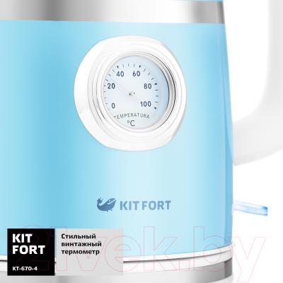 Электрочайник Kitfort KT-670-4 (голубой)