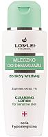 Лосьон для снятия макияжа Floslek Для чувствительной кожи (150мл) -