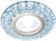 Точечный светильник Ambrella S310 CH -