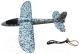 Воздушный змей Bradex DE 0457 (черный/белый) -