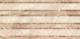 Декоративная плитка Absolut Keramika Nairobi Decor Listone Marfil (316x632) -