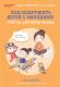 Книга Эксмо Как подружить детей с эмоциями. Советы ленивой мамы (Быкова А.) -