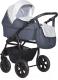 Детская универсальная коляска INDIGO Charlotte 18 F 3 в 1 (Ch 33, темно-серый/светло-серый) -