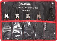 Набор съемников Partner PA-6877A -