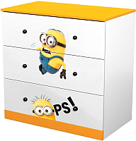 Комод Polini Kids Fun 3290 Миньоны (желтый) -