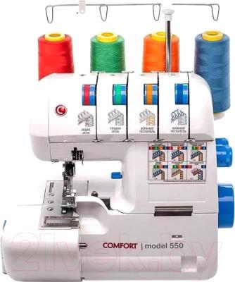 Оверлок Comfort 550