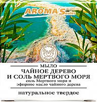 Мыло твердое Aroma Saules Чайное дерево и соль Мертвого моря -