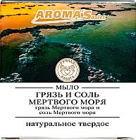 Мыло твердое Aroma Saules Грязь и соль Мертвого моря -