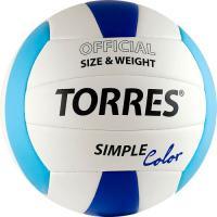 Мяч волейбольный Torres Simple Color V30115 (White-Light Blue-Blue) -