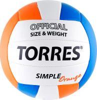Мяч волейбольный Torres Simple Orange V30125 (White-Light Blue-Orange) -