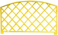 Изгородь декоративная Gardenplast Romanika (желтый) -