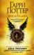 Книга Махаон Гарри Поттер и Проклятое дитя. Часть первая и вторая (Роулинг Дж.) -