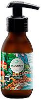 Гель для умывания EcoCraft Белый грейпфрут и фрезия для нормальной кожи (100мл) -