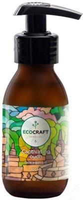 Гель для умывания EcoCraft Пленительный уд с лифтинг-эффектом для зрелой кожи (100мл)