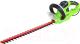 Кусторез Greenworks GHT5056 Deluxe (2201307) -