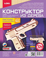 Конструктор Lori Пистолет Набор №1 / Фн-008 -