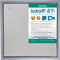 Люк под плитку Lukoff ST Plus 60x60 -