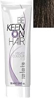 Крем-краска для волос KEEN Velvet Colour 5.0 -