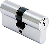 Цилиндровый механизм замка Bastion Л-70 (хром) -