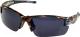 Очки солнцезащитные Robinson Gray / 93-SPO-010S -