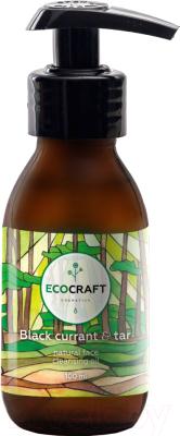 Гидрофильное масло EcoCraft Черная смородина и смола для жирной кожи (100мл)