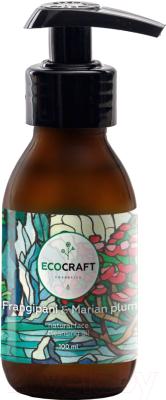 Гидрофильное масло EcoCraft Франжипани и марианская слива для зрелой кожи (100мл)