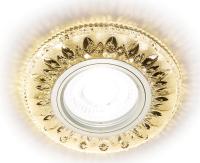 Точечный светильник Ambrella S305 CH/W -