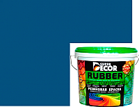 Краска Super Decor Резиновая №07 Балтика (6кг) -