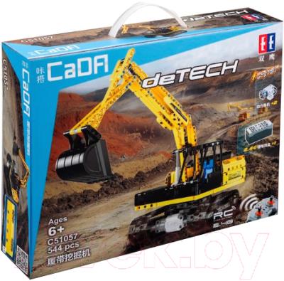 Конструктор управляемый CaDa Экскаватор / C51057W