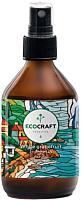 Дезодорант-спрей EcoCraft Белый грейпфрут и фрезия (100мл) -